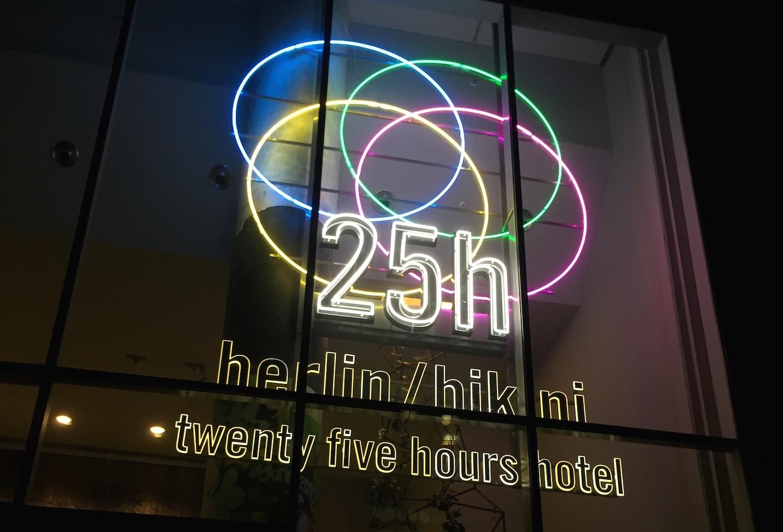 25hours Hotel Bikini, hotel boutique em Berlim