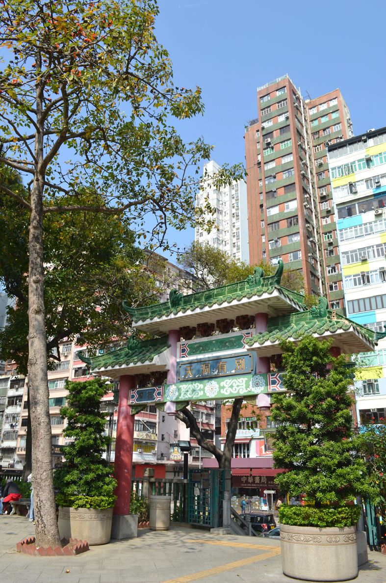 Hong Kong - Atrações de Kowloon - Tin Hau Temple