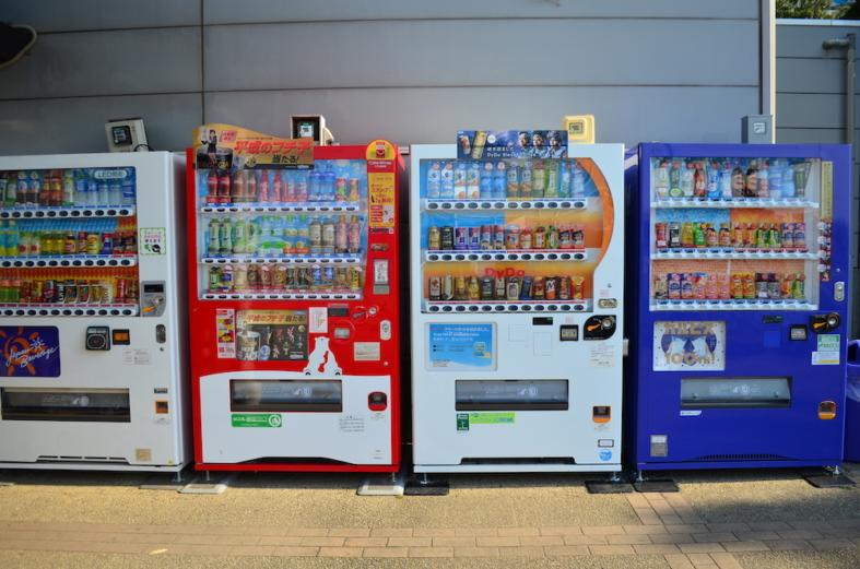 Maquina de bebidas no Japão