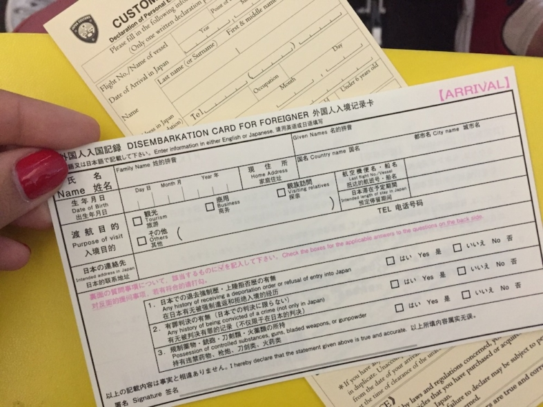 Formulário de imigração no Japão